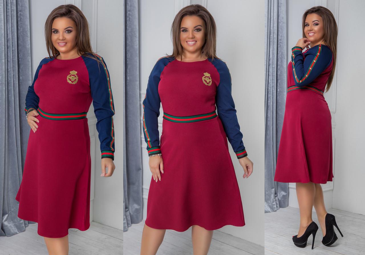 8e210d911e4420c Платье с лампасами на длинных рукавах и юбкой клеш, удобное, 3 цвета.  Размеры