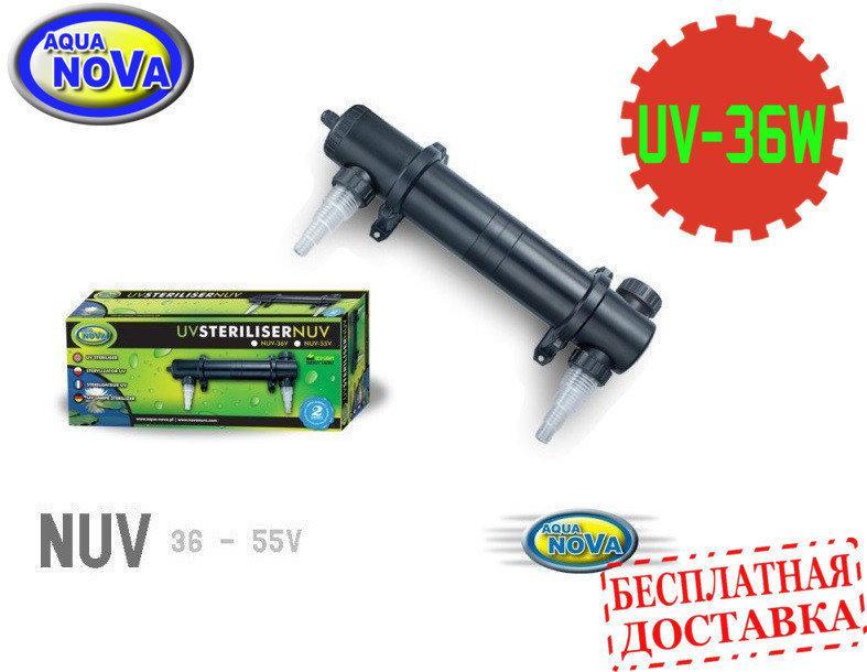 УФ - стерилизатор для пруда AquaNova NUV-36 UV