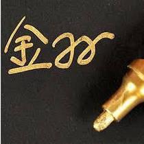 Маркер для металла резины шин 12шт, золотой
