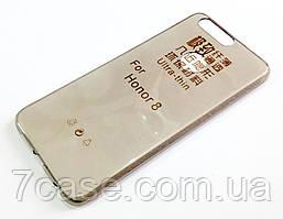 Чехол для Huawei Honor 8 силиконовый ультратонкий прозрачный серый