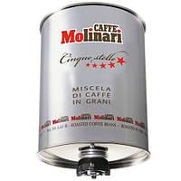 Кофе Caffe Molinari Cinque Stelle ж/б в зернах 3000 г