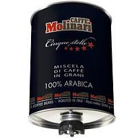 Кофе Caffe Molinari Cinque Stelle Arabica 100% ж/б в зернах 3000 г