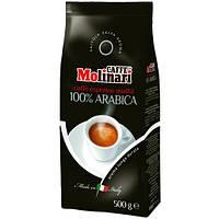 Кофе Caffe Molinari Arabica 100% в зернах 500 г