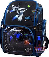 Школьный ортопедический рюкзак DeLune для мальчика ракета