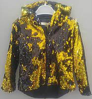 Дитячі куртки в Украине. Сравнить цены 26c42d886e77a