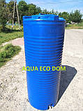 Емкость 500 литров узкая (вертикальная).., фото 2