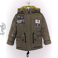 c18d8cbd03ee Осенняя куртка на мальчика в Украине. Сравнить цены, купить ...