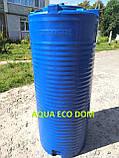 Емкость 500 литров узкая (вертикальная).., фото 5