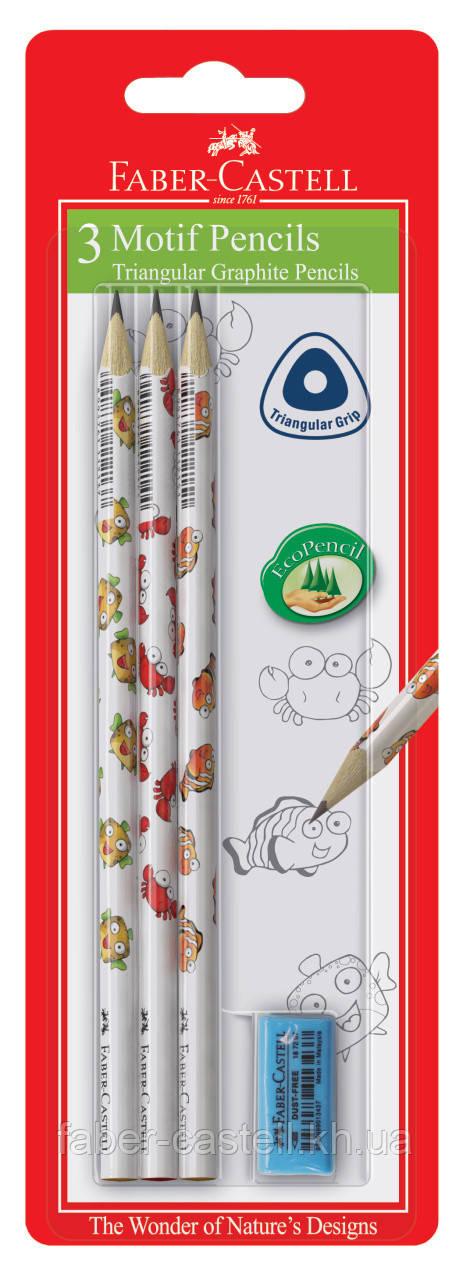 """Набор Faber-Castell карандаши чернографитные  MOTIF """"морские обитатели"""" + ластик, 118379"""