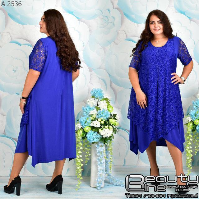 Нарядное платье большого размера 56.58.60,62.64.66.68.70