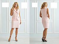 Женский классический костюм (юбка+жилет) большие размеры
