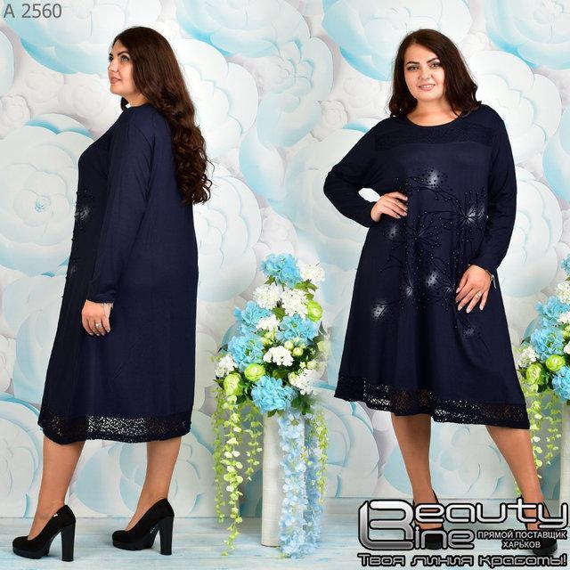 Стильное платье большого размера 60.62.64