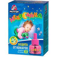 Жидкость от комаров Раптор Некусайка 30 ночей для детей N10503162