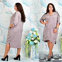55bffd60b03 Модные платья больших размеров в Украине. Сравнить цены