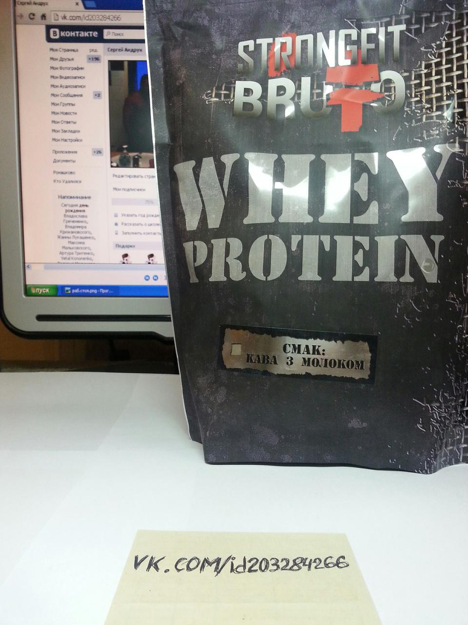 Протеин, Strong Fit Brutto Whey Protein 909г