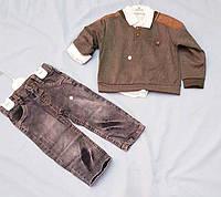 Детскийкостюмдлямальчика 1-4года, коричневая кофта, коричневые джинсы