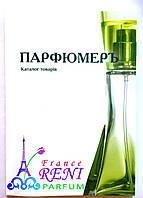 Каталог товаров Reni Parfumer наливная парфюмерия описание ароматов Рени духи на разлив
