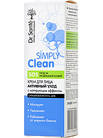 Крем для обличчя, матуючий - Dr. Sante Simply Clean SOS