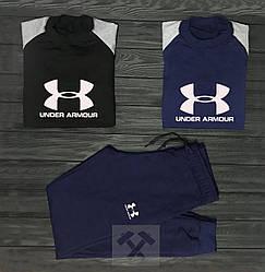 Мужской комплект два свитшота и штаны Under Armour синего и черного цвета (люкс копия)