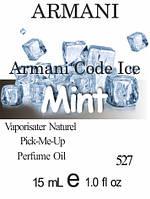 Парфюмерное масло (527) версия аромата Джорджо Армани Armani Code Ice - 15 мл композит в роллоне