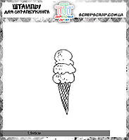 Штамп мороженое