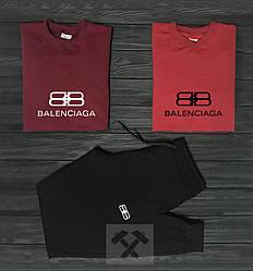 Мужской комплект два свитшота и штаны Balenciaga красного и черного цвета (люкс копия)