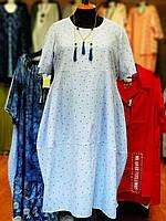 Платье бохо голубое в мелкие звездочки на полоске