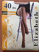 Колготки Elizabeth 40 den classic  3 беж
