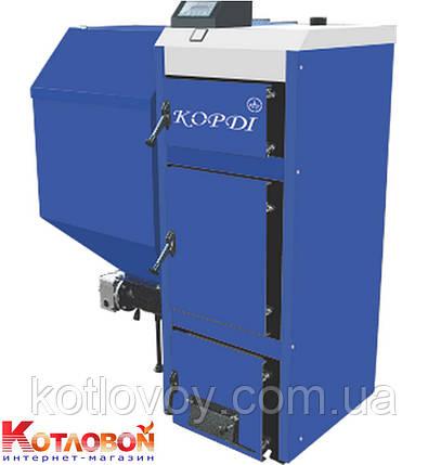 Твердотопливный котел с автоматической подачей топлива Корди, фото 2