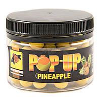 Бойлы Плавающие Pop-Ups Pineapple 10мм, 35гр