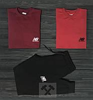 Мужской комплект два свитшота и штаны New Balance красного и черного цвета (люкс копия)
