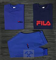 Мужской комплект два свитшота и штаны Fila синего цвета (люкс копия)