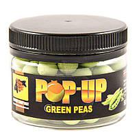 Бойлы Плавающие Pop-Ups Green Peas 10мм, 35гр