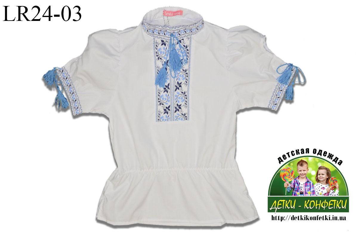 Вышиванка для девочки с коротким рукавом, голубой узор