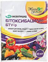Битоксибацилин-БТУ-р от жуков и клещей Жива земля для защиты растений 35 мл T10505159