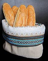 Мешочек для хлеба Atteks текстильная хлебница с узором - 1241