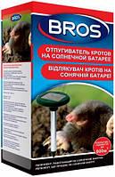 Отпугиватель кротов BROS Sonic на солнечной батарее T10503608