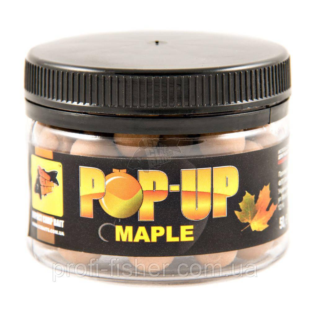 Бойлы Плавающие Pop-Ups Maple 10мм, 35гр