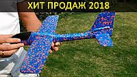 Детский самолет-планер 48см С ПОДСВЕТКОЙ, фото 1