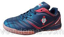Кроссовки футзалы,сороконожки для футбола для самых маленьких размеры 30-36 (Англия)