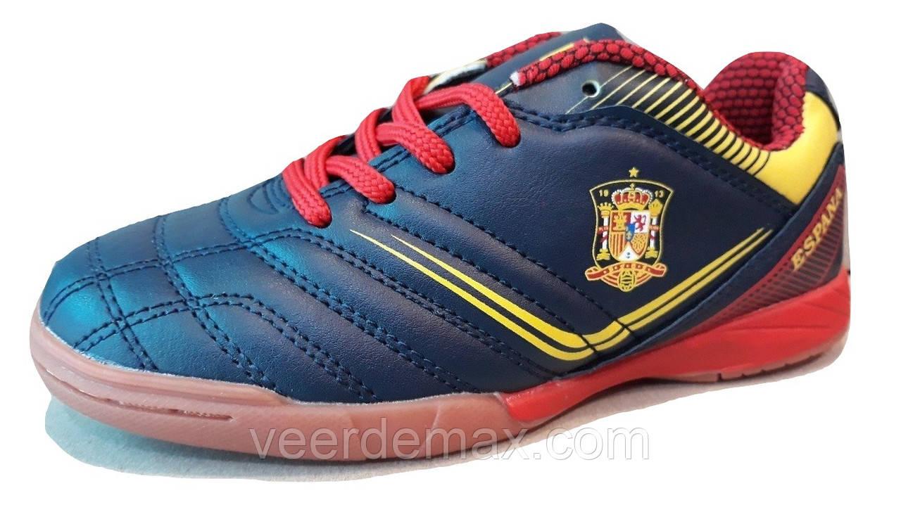 Кроссовки для футбола для самых маленьких размеры 30 - 36 (Испания)