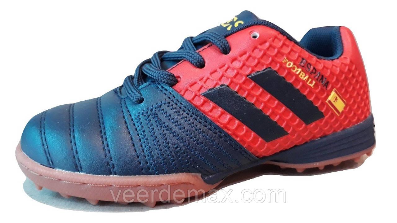 Кросовки детские для футбола  Demax размеры с 30 по 36