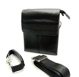 Мужская сумка Polo клапан кожа (B6682-1), фото 2