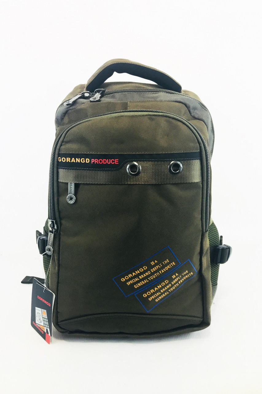 e160483fca90 Подростковый школьный рюкзак, цена 521 грн., купить в Хмельницком ...