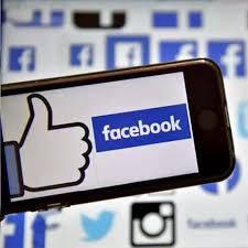 Скидка за репост в Facebook