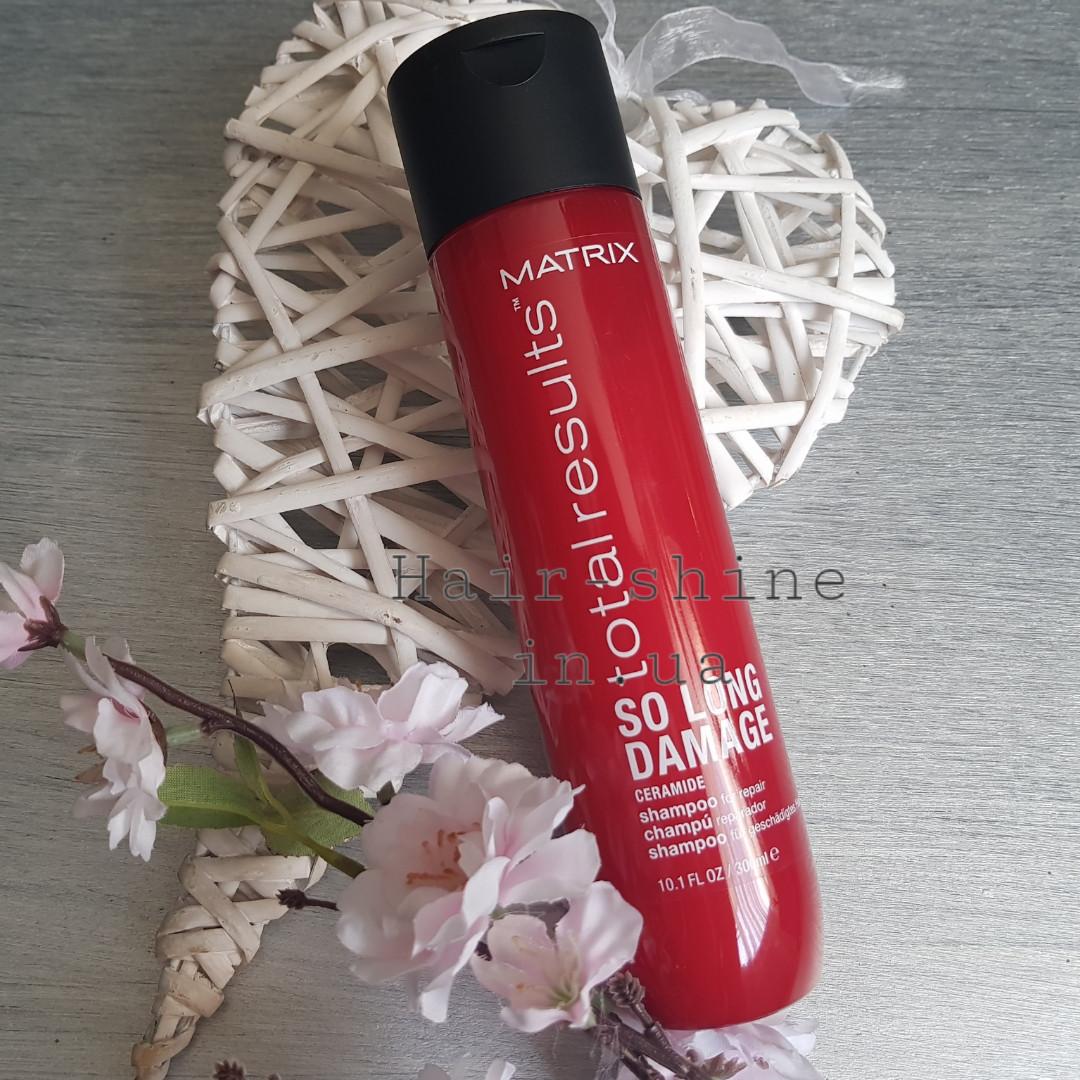 Шампунь для поврежденных волоc -Total Results So Long Damage Shampoo Матрикс 300 мл