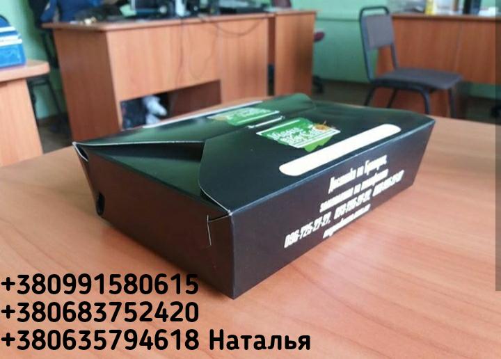 Упаковка для суши 110*164*44 мм