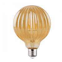 LED лампа Эдисона декоративная [ MERIDIAN  G-125 ]  (6w)