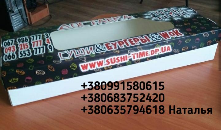 Размер упаковки: 340 х 100 х 56 мм