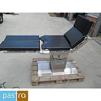 Системный операционный стол Maquet Alphamaquet 1150 Operating Table